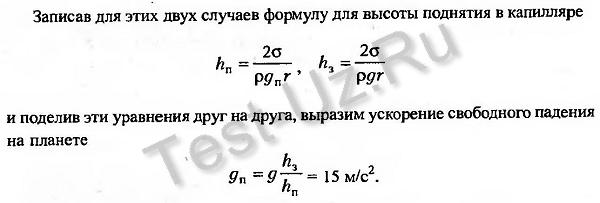 1047.png задача Черноуцан