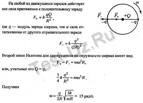1071.png задача Черноуцан
