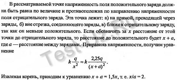 1100.png задача Черноуцан