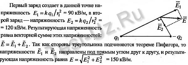 1101.png задача Черноуцан