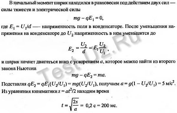 1118.png задача Черноуцан