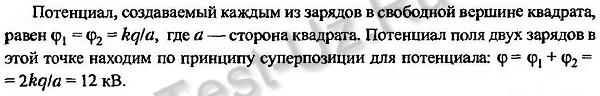 1126.png задача Черноуцан