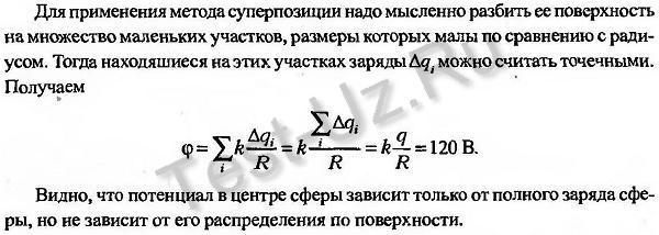 1131.png задача Черноуцан