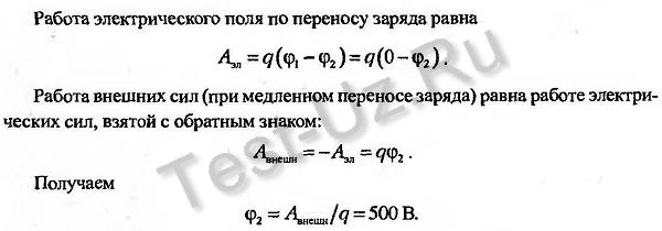 1135.png задача Черноуцан