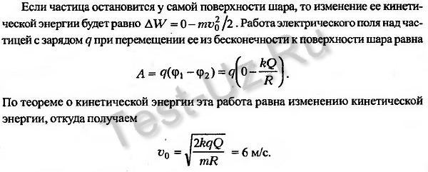 1140.png задача Черноуцан