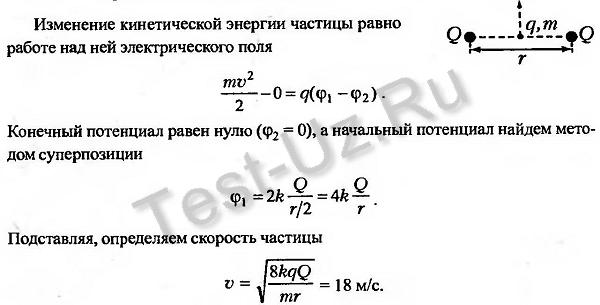 1141.png задача Черноуцан