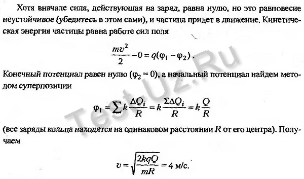 1144.png задача Черноуцан