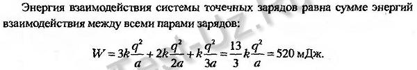 1147.png задача Черноуцан