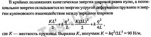 1156.png задача Черноуцан