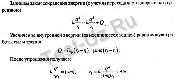 1159.png задача Черноуцан