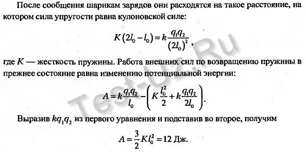 1161.png задача Черноуцан