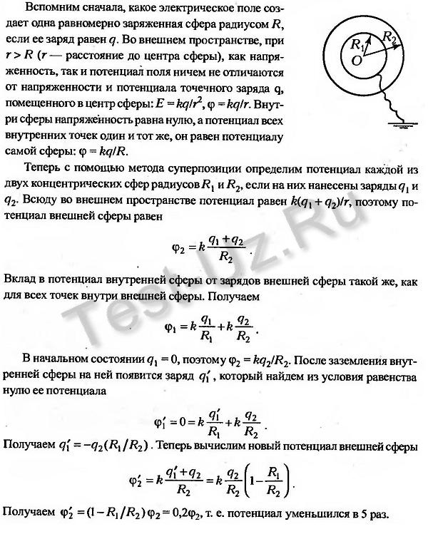 1182.png задача Черноуцан