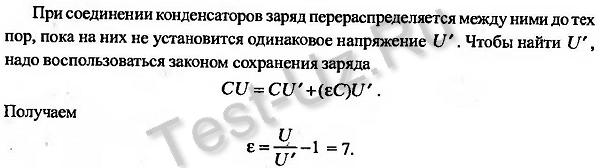1222.png задача Черноуцан