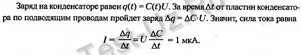 1248.png задача Черноуцан