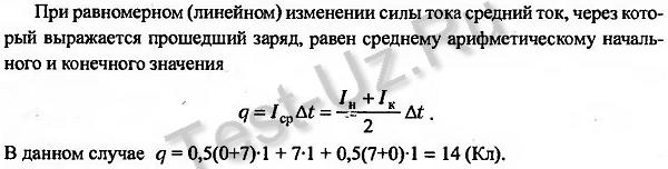 1252.png задача Черноуцан