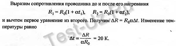 1257.png задача Черноуцан