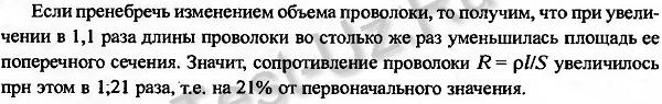 1265.png задача Черноуцан
