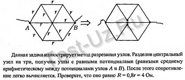 1273.png задача Черноуцан