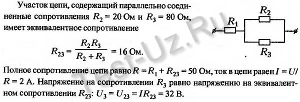 1283.png задача Черноуцан