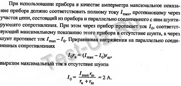 1301.png задача Черноуцан