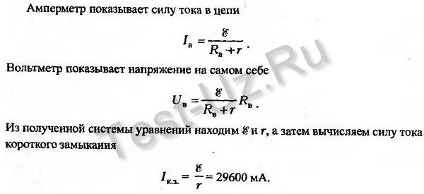 1316.png задача Черноуцан