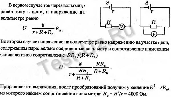 1319.png задача Черноуцан