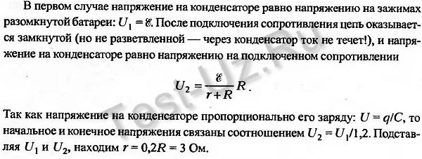 1321.png задача Черноуцан