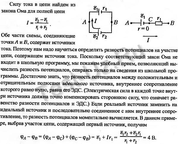 1329.png задача Черноуцан