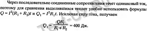 1342.png задача Черноуцан