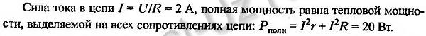 1374.png задача Черноуцан