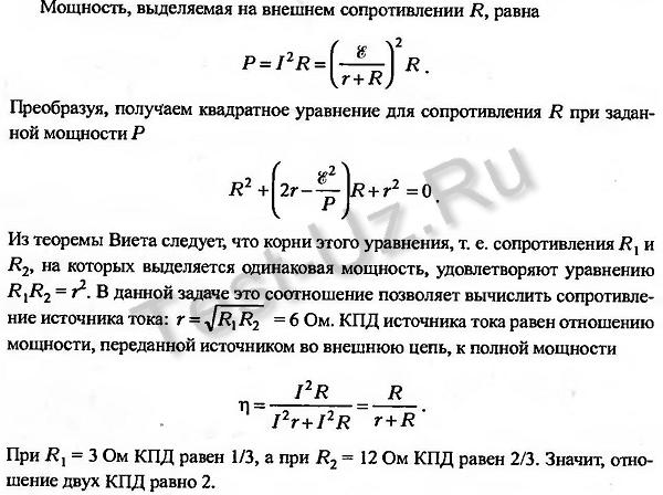 1380.png задача Черноуцан