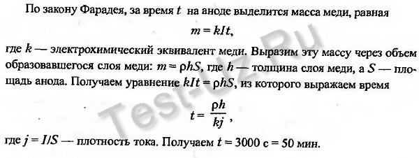 1395.png задача Черноуцан