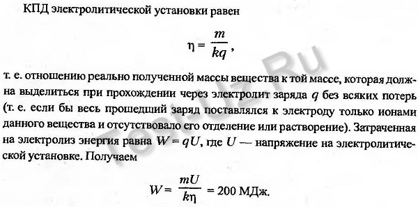 1399.png задача Черноуцан