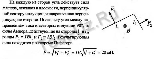 1403.png задача Черноуцан