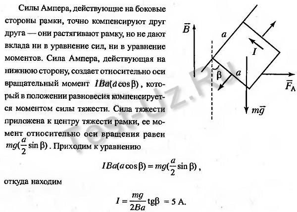 1416.png задача Черноуцан