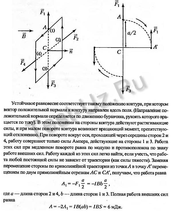 1418.png задача Черноуцан