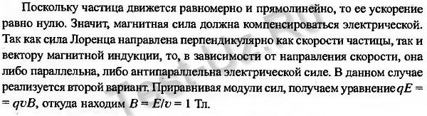 1422.png задача Черноуцан
