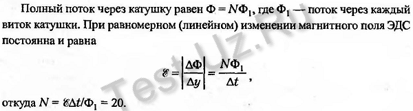 1444.png задача Черноуцан