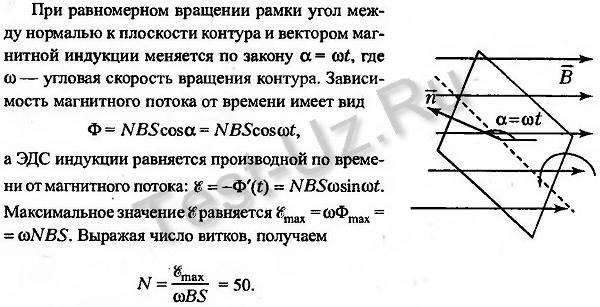 1465.png задача Черноуцан