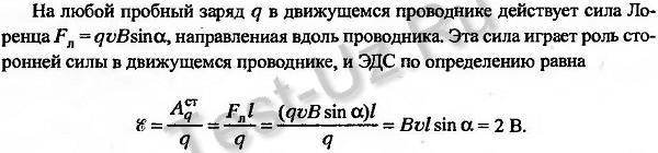 1471.png задача Черноуцан