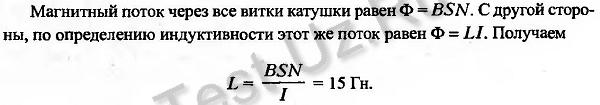 1496.png задача Черноуцан