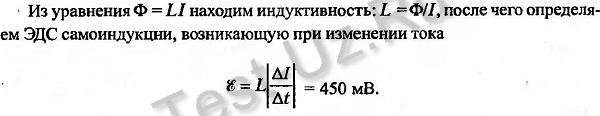 1497.png задача Черноуцан