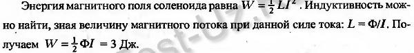1500.png задача Черноуцан