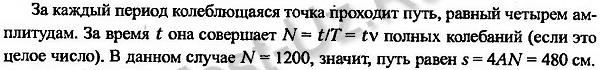1505.png задача Черноуцан