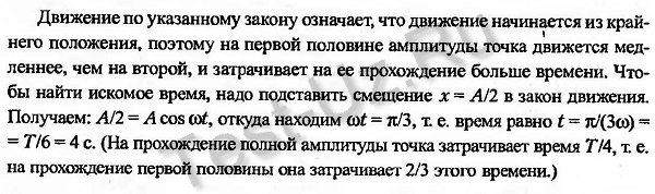 1511.png задача Черноуцан