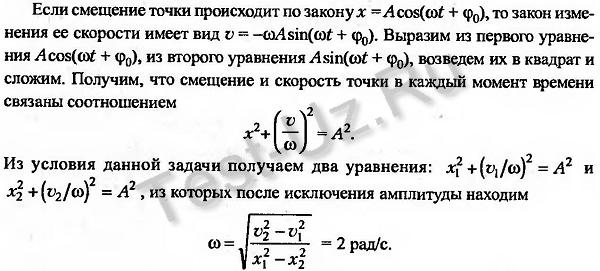 1515.png задача Черноуцан