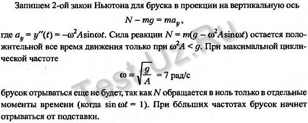 1519.png задача Черноуцан