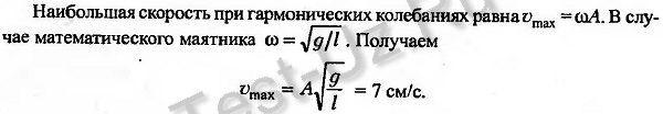 1530.png задача Черноуцан