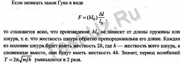 1536.png задача Черноуцан