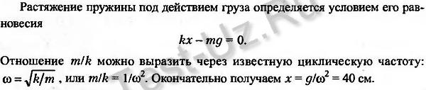 1537.png задача Черноуцан